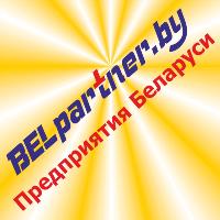 Предприятия Республики Беларусь